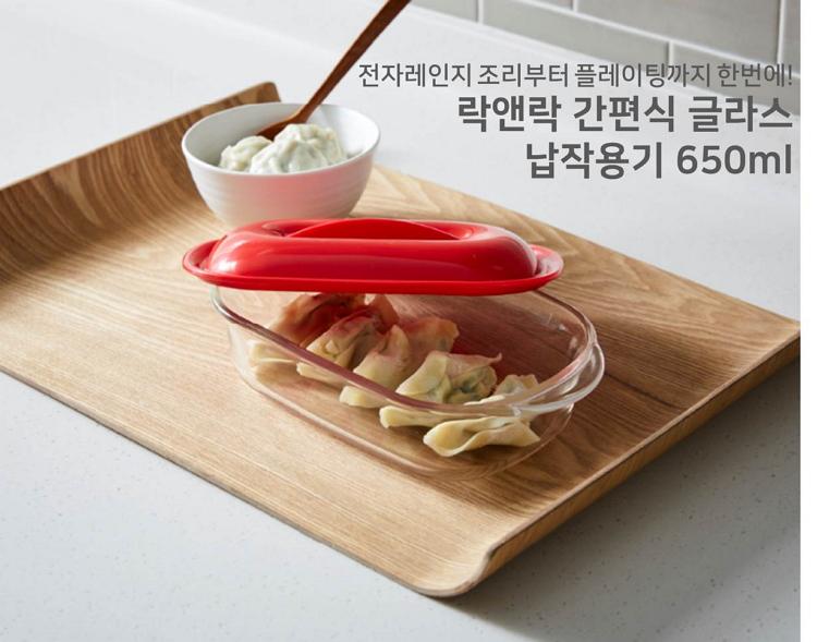 [락앤락 원데이클래스] 3월 참 쉬운 저녁집밥 <불고기라이스&라자냐> 참여후기 #하드앤라이트 #간편식글라스