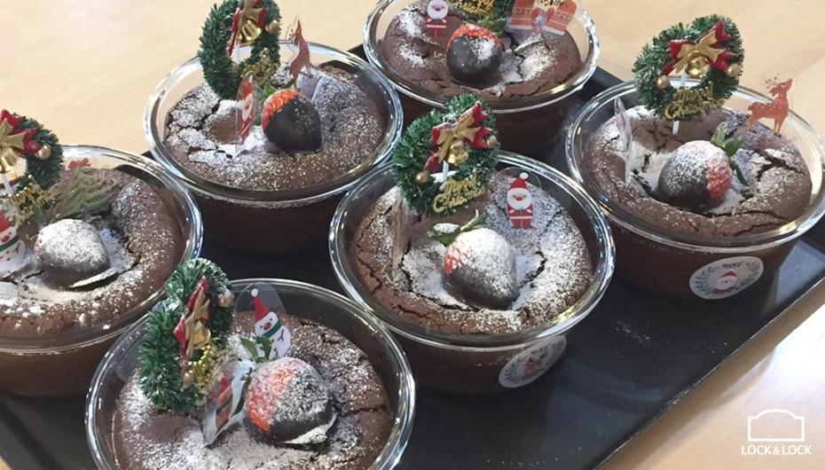 [락앤락 원데이 클래스] 12월 크리스마스 특집 착한 홈베이킹 #오븐글라스로 만드는 <가또쇼콜라>참여후기