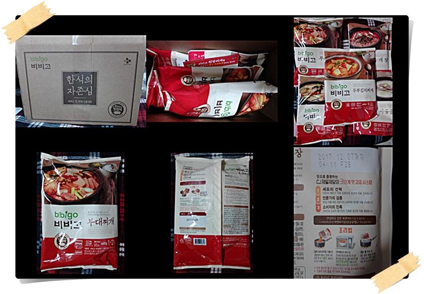 [비비고X락앤락] 오븐 글라스로 만드는 초간단 국물요리 체험단 리뷰