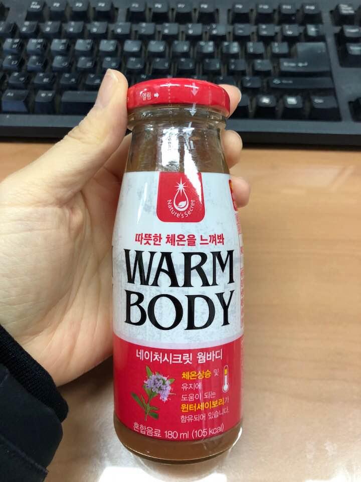 내 몸에 따뜻함을 더해주는 윔바디 체험단
