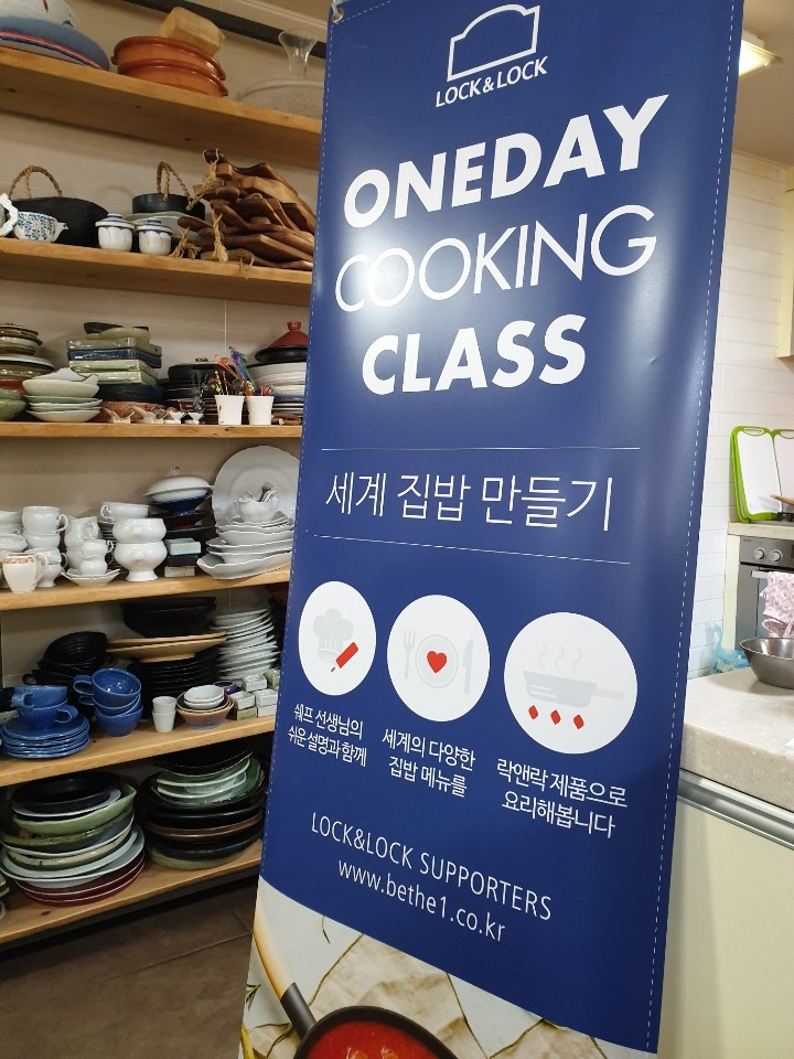10월 원데이쿠킹클래스- 세계집밥만들기<팬케이크 & 구운사과샐러드>