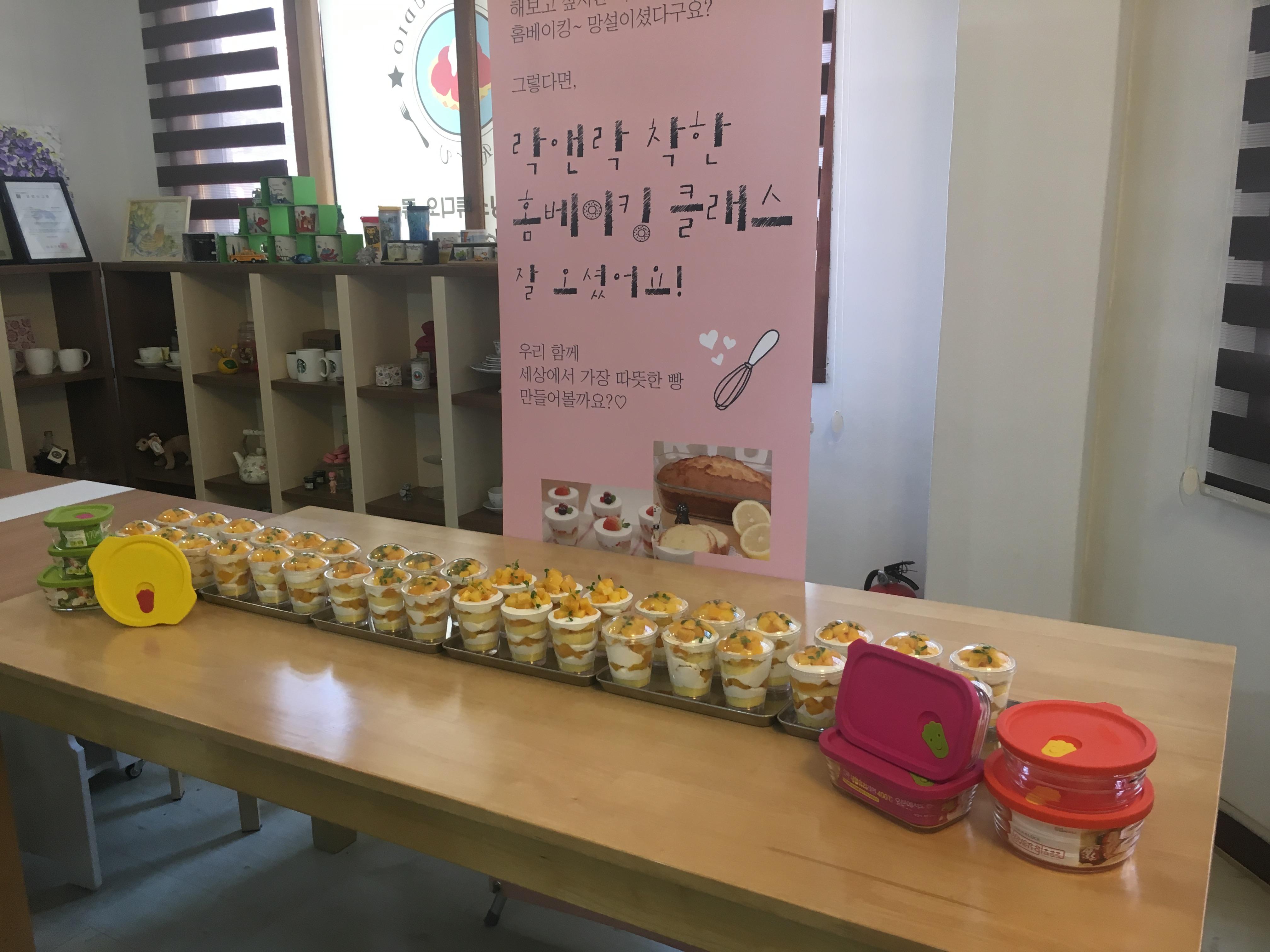락앤락 원데이 클래스-착한 홈베이킹 <망고 컵케이크>