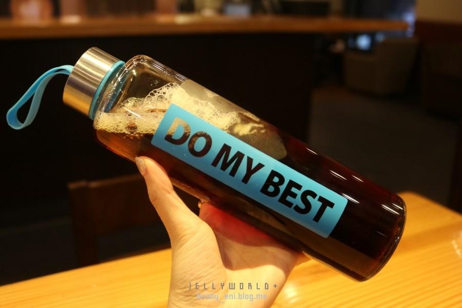 락앤락 컬러풀 내열유리물병 으로 하루 2L 물마시기~