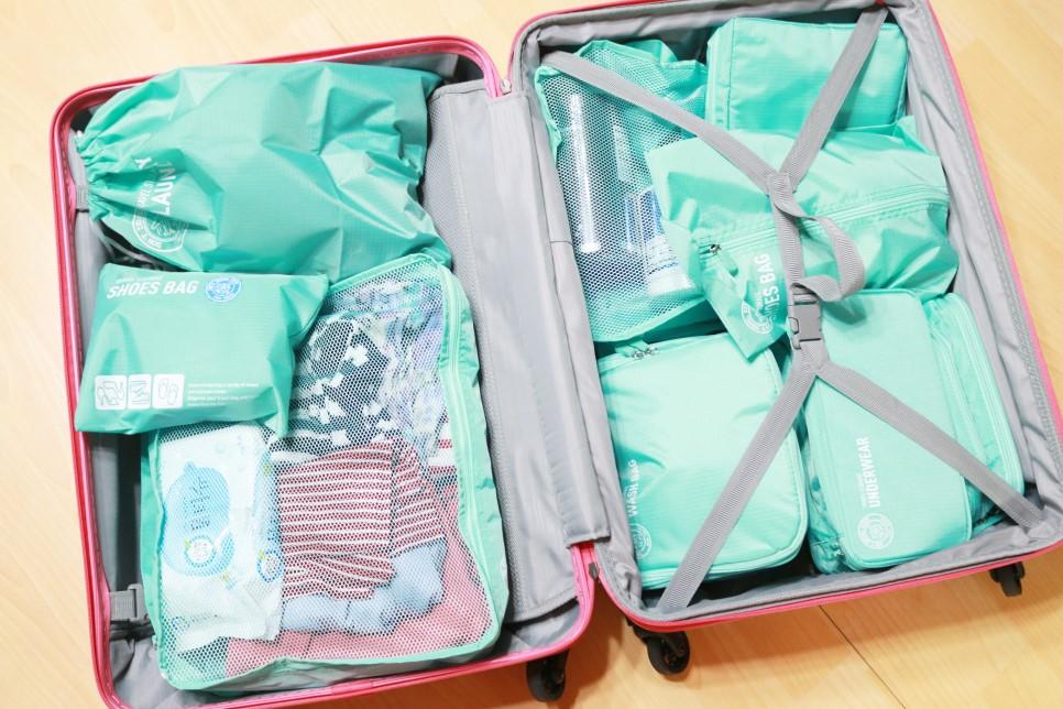 여행짐싸기 필수품 피앤큐 여행용품 시리즈 하나면 준비 끝!