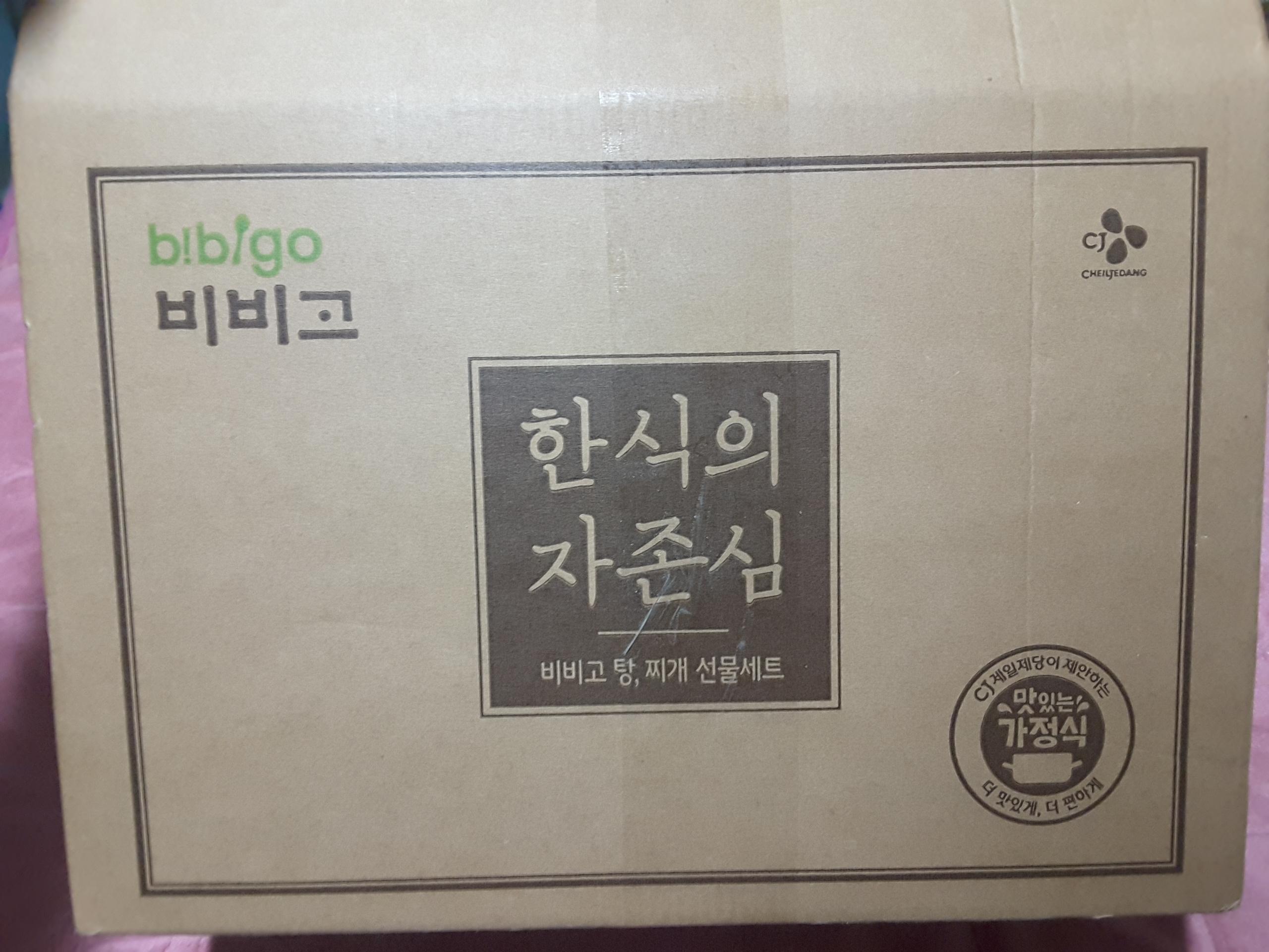 비비고 사골곰탕 × 락앤락 간편식 글라스로 만든 초간단 사골라면~♡