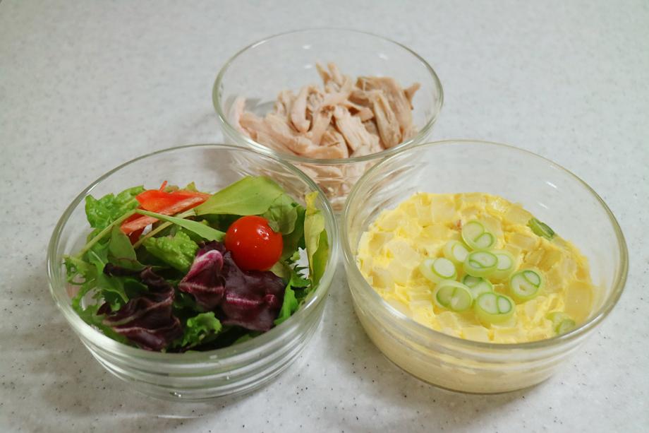 간편식 글라스로 계란찜 전자렌지 요리 만들기