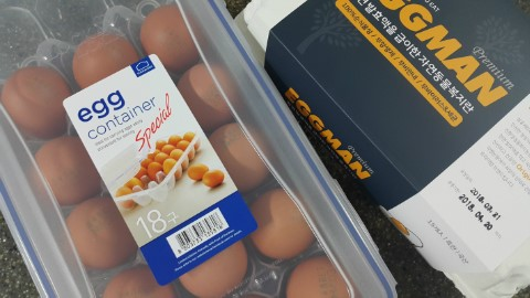 락앤락 스페셜 계란 보관용기18구 에그맨 프리미엄 체험단