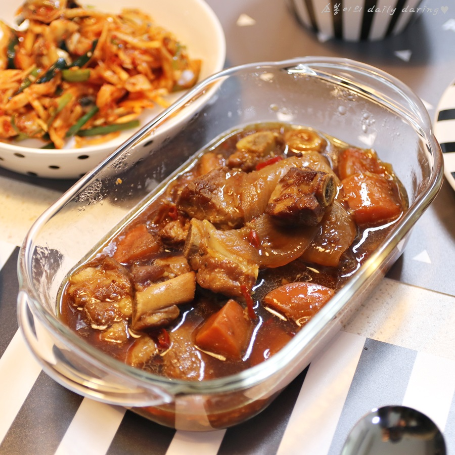 락앤락 간편식용기로 맛있게 즐기는 집밥