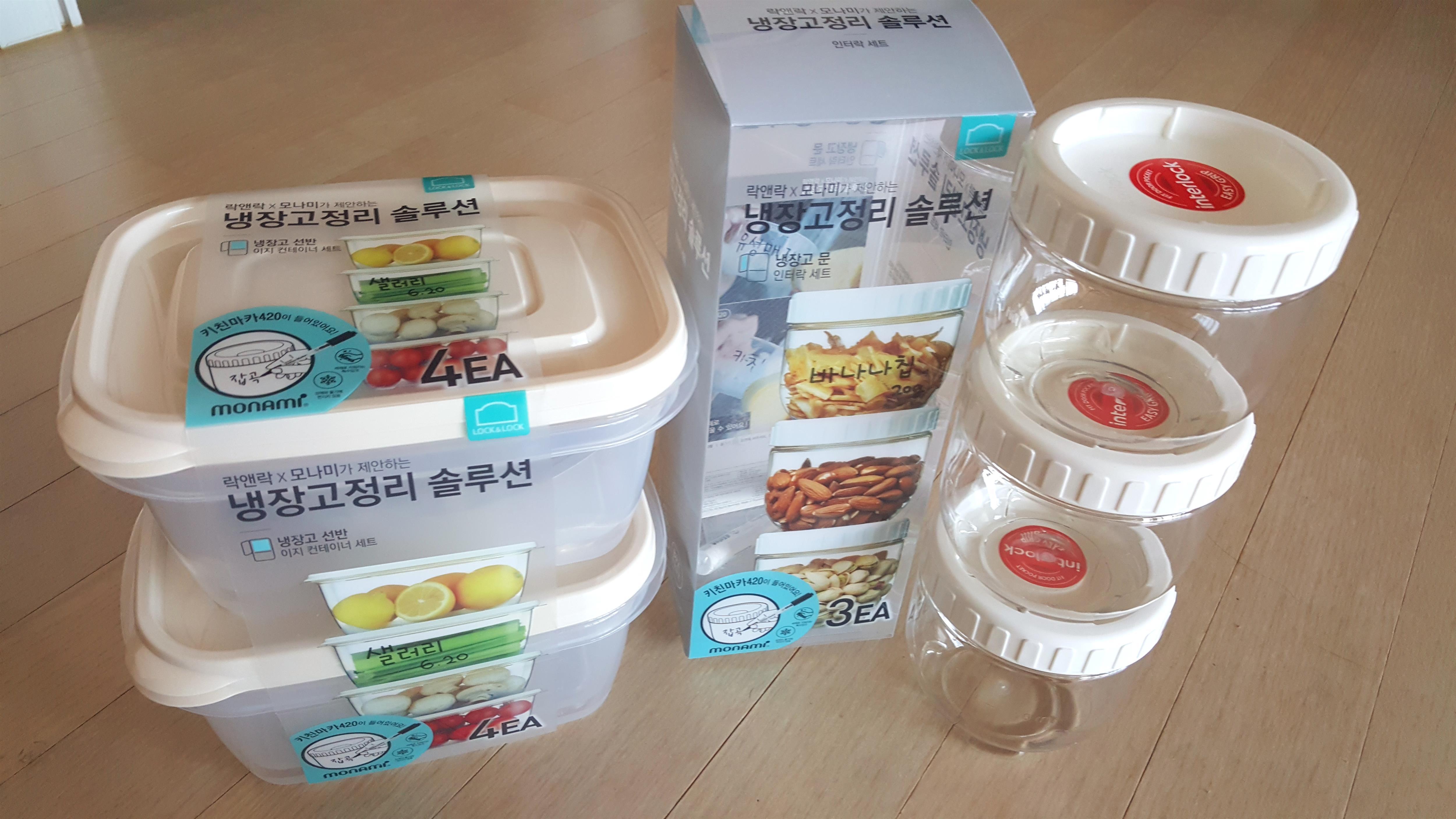 락랜락]냉장고 정리 솔루션 체험후기