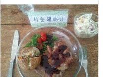돼기목살스테이크와 애플슬로우