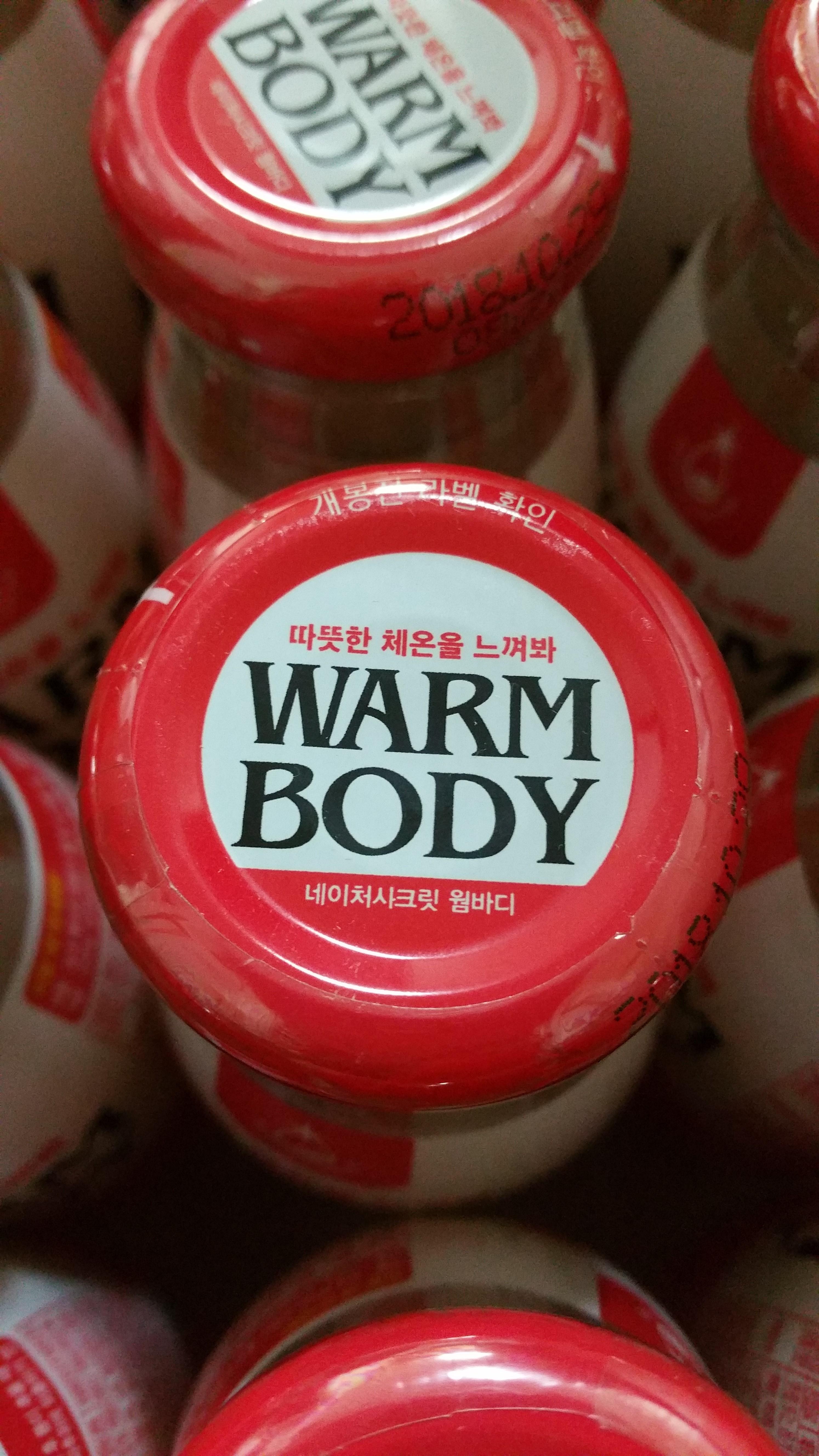 네이처시크릿 웜바디(warm booy)