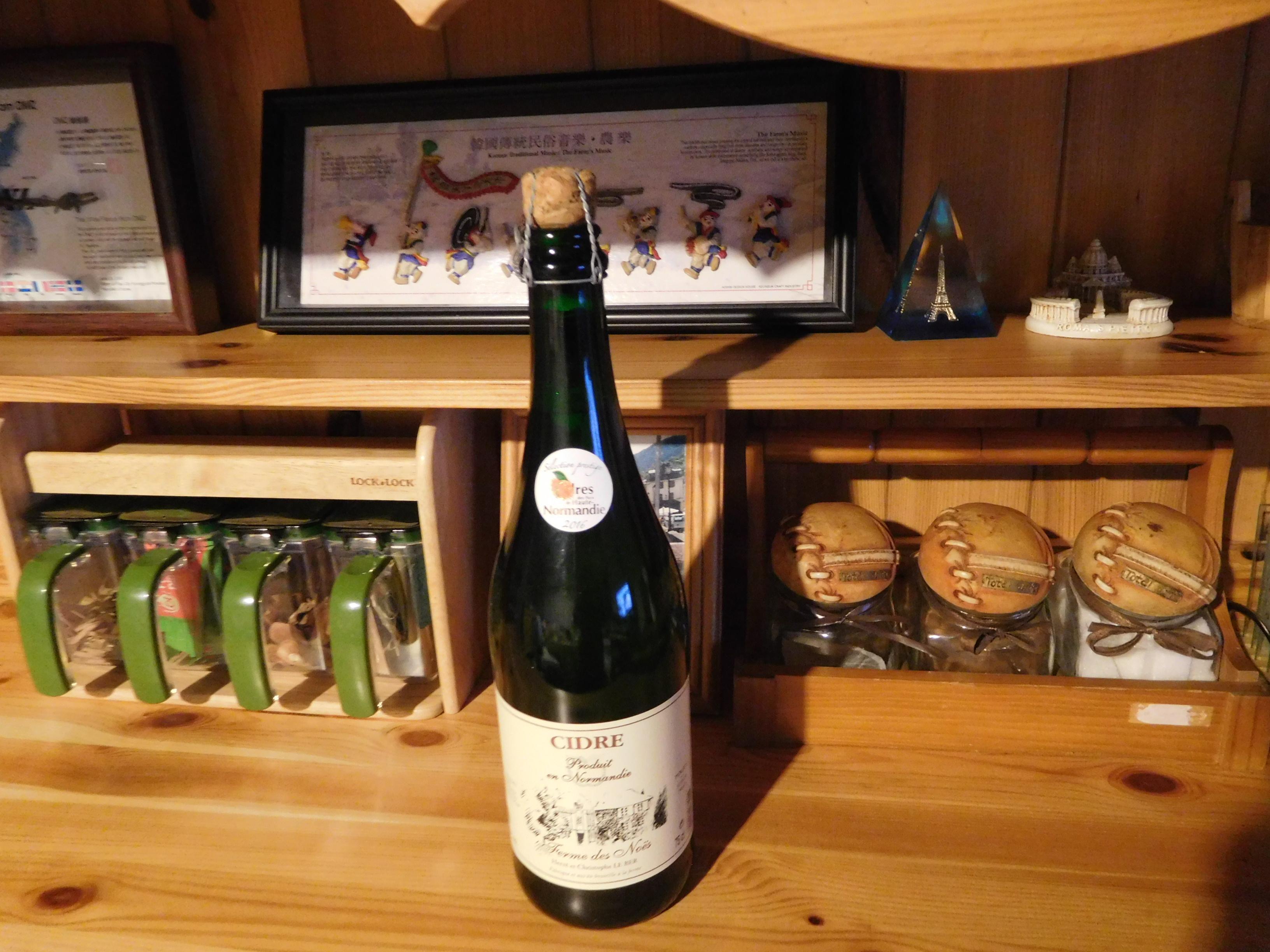 프랑스 노르망디 사과주- 시드르 (cidre)