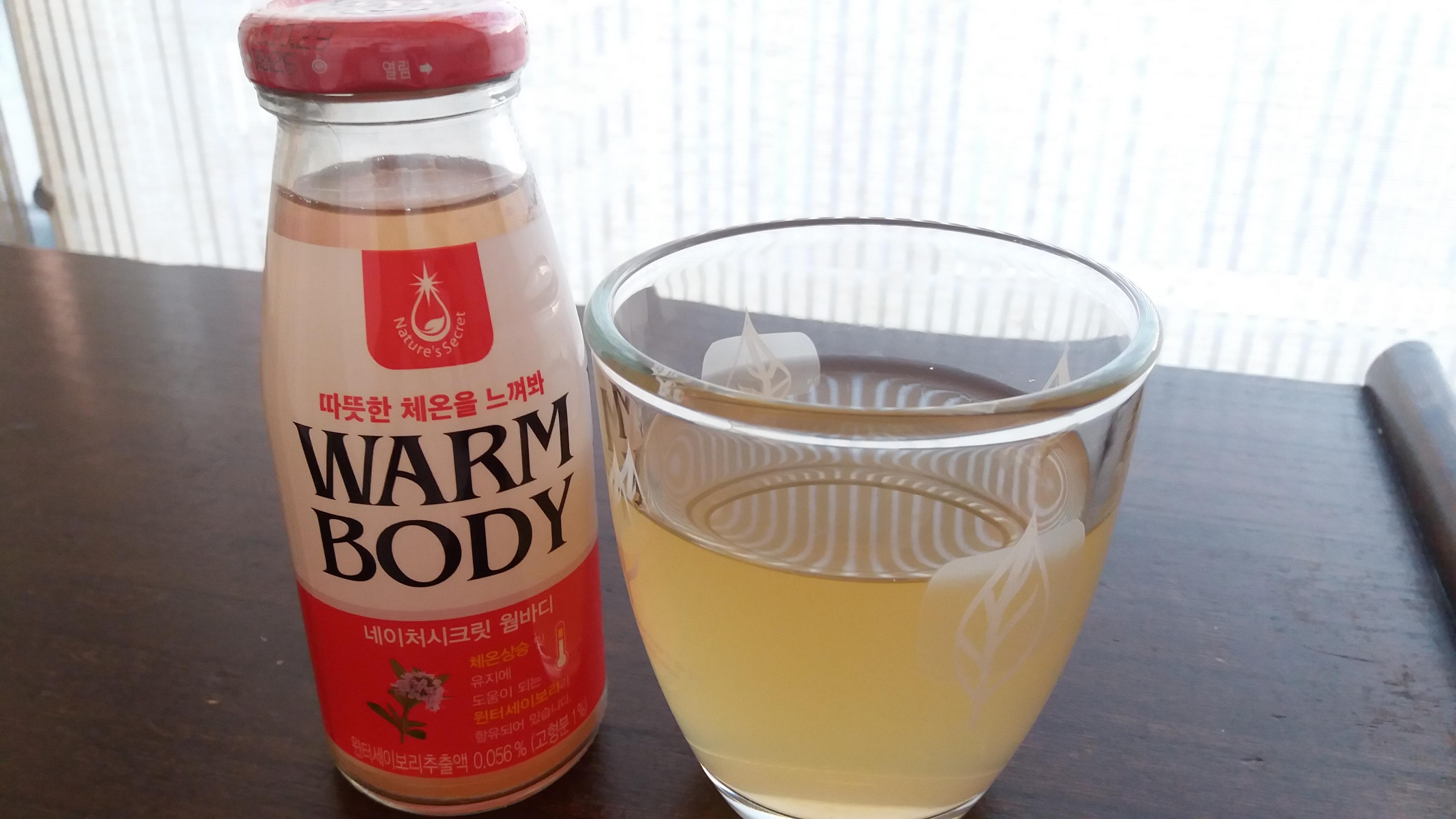 추운 겨울에는 웜바디 마셔요~~^^