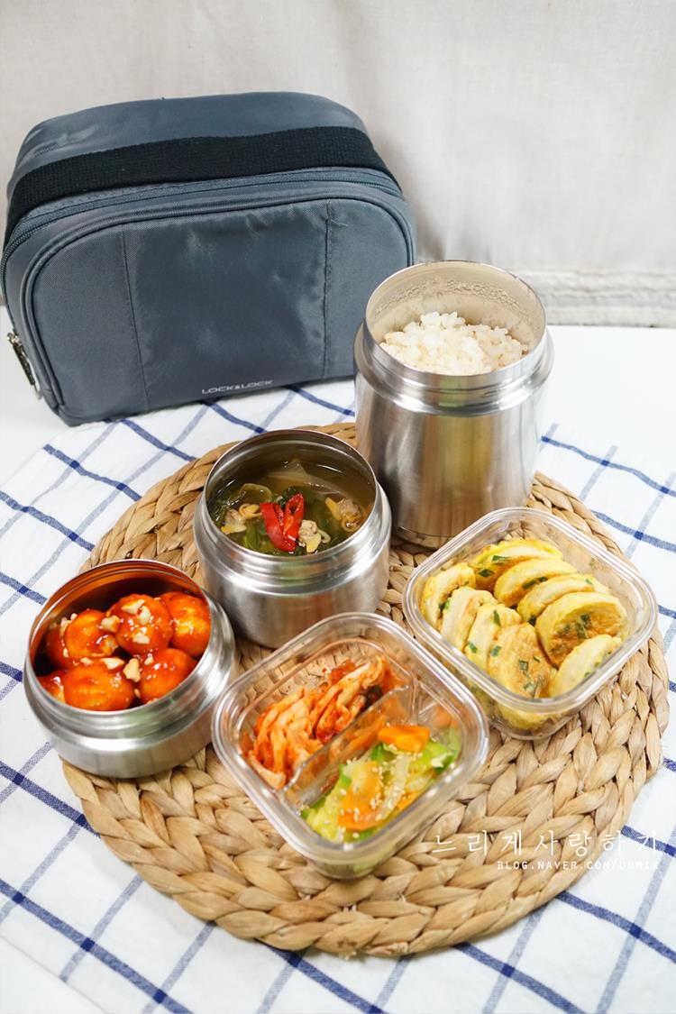 수능 도시락 식단 :: 메추리알 튀김 강정 만들기