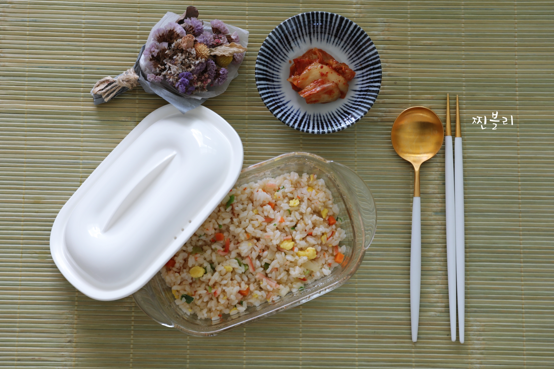 전자레인지용기 간편식 냉동볶음밥도 한번에 먹자!