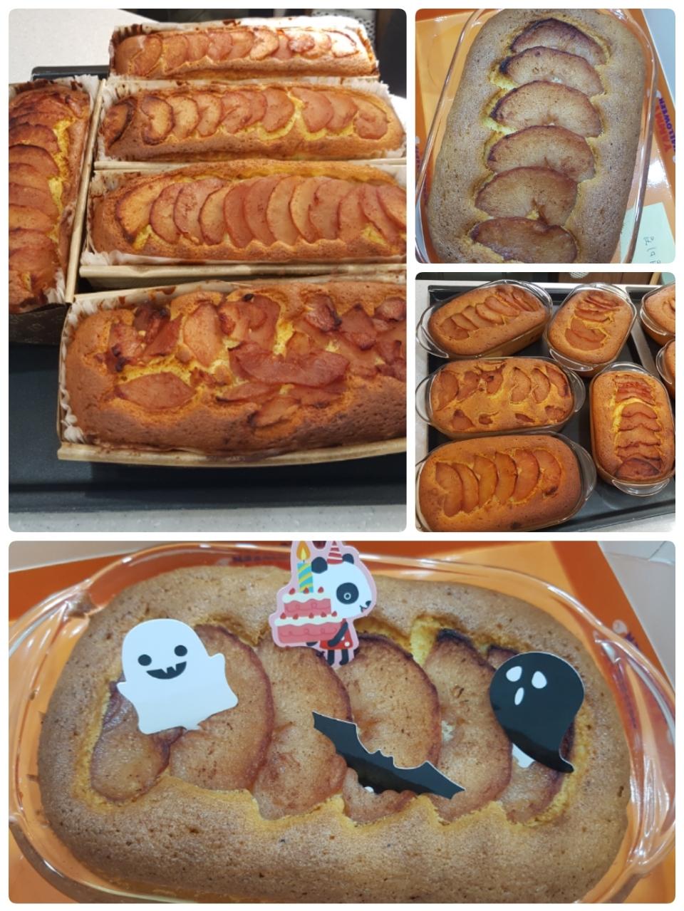 [락앤락 원데이클래스] 착한 홈베이킹 - 사과 파운드케이크