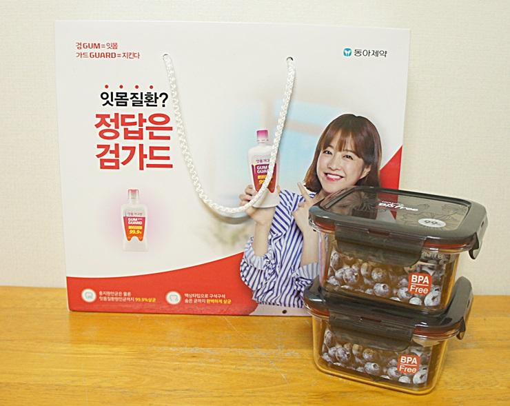 건강한 봄을 위한 응원 it item 가그린 검가드와 락앤락 비스프리 온더테이블